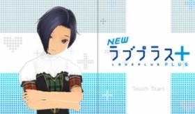【ゲーム】  これが 日本で有名な恋愛ゲーム 「ラブプラス」ってやつか!!  海外の反応