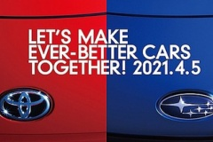 トヨタとスバルが新型車を共同開発! 4月5日に公開