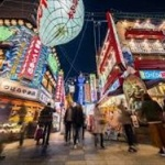 何かの手違いで「大阪」に行くことになったら、知っておいてほしいこと