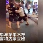 【動画】中国、ベトナムの飲食店で中国人観光客が「ぼったくり!」と店員と大喧嘩に! [海外]