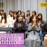 『【乃木坂46】選抜メンバーを見送る2期生の表情が・・・【gifあり】』の画像