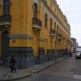 『ペルー旅行記27 世界遺産のリマ歴史地区観光 アルマス広場で衛兵交代式を見る』の画像