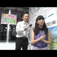 HKT 指原莉乃 ナイナイ岡村の、めちゃ×2ユルんでるッ!に乱入「なんでAKBが嫌いなんですか?」 アイドルファンマスター