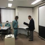 『12/1 浜町支店 安全衛生会議』の画像