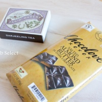 『個人的ベストが決まりました!chocoloveの塩アーモンドバターの板チョコがリピート決定の美味しさ。』の画像
