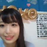 『[動画]2019.11.09(20:47~) SHOWROOM 「=LOVE(イコールラブ) 瀧脇笙古」@個人配信』の画像