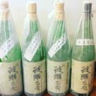 『20180113 日本酒の未来を探る新年会 その2』の画像