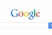【悲報】ネット検索「グーグル離れ」進む、最近まじ無能
