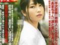ゆいはんこと横山由依さん、日大アメ部コーチのゲイビデオ出演疑惑がきっかけで何故か大人気に (画像あり)