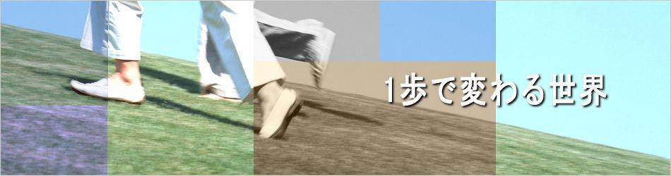 塾生レポート イメージ画像