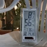 『『令和2年12月17日~エアコン1台で家中均一な温度で快適に暮らす』』の画像