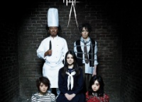 【AKB48×劇団鹿殺し】岩立沙穂・太田奈緒・谷口めぐが舞台「山犬」に出演!