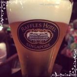 『「ラッフルズホテルのロングバー♪」』の画像