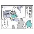 んぎぃちゃんと英語教室②