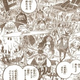 『【保存版】日本の億万投資家名鑑にバフェット太郎も登場するよ!』の画像