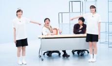 【乃木坂46】スタイルおばけ、遠藤さくらを8頭身とか9頭身とか無茶ぶりする人に見て欲しいやつ