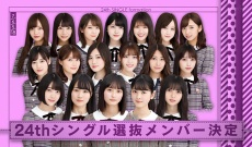 【乃木坂46】北川悠理さん、全国ツアー2019福岡公演欠席…