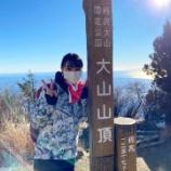 """『[イコラブ] 瀧脇笙古「""""大山""""  登ってきました、天気が良くて 富士山が綺麗に見えました…」』の画像"""