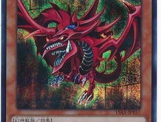 【遊戯王OCG】オシリスの天空竜を召喚するぜ!!