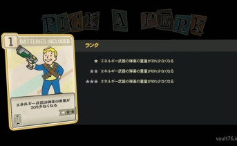 Fallout 76 PERK「Batteries Included」