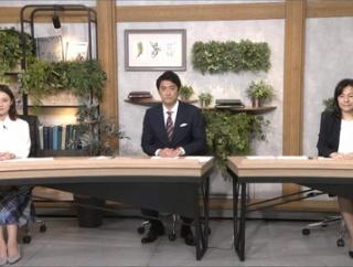久野静香 深層NEWS 20/04/08