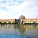 『〈世界の半分〉イマーム広場と、イスファハーンの橋巡り』の画像