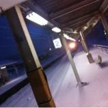『雪景色*。【篠崎 ふかさわ歯科クリニック】 』の画像