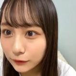 『[動画]2020.09.14(20:54~) SHOWROOM 「≠ME(ノットイコールミー) 尾木波菜」@個人配信 【ノイミー】』の画像