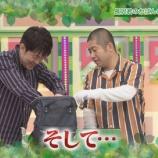 『【欅坂46】次に長沢菜々香のカバンから出てきそうな物・・・』の画像