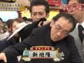 【悲報】 新垣隆さん、バラエティのおもちゃにされる(画像あり)