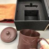 『中国の茶杯を頂きました。』の画像