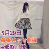 『【乃木坂46】山崎怜奈 生誕祭レポートまとめ!!『19歳からの3年間は重要な期間だと思っています!』』の画像