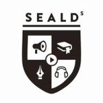 SEALDs「難民受け入れデモやろうぜ」