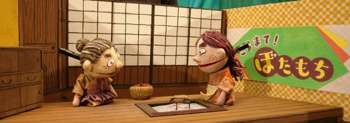 とらまる人形劇団 イメージ画像