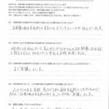 『仕事の取れる名刺講座_お客様の声4_2019年9月19日(木)開催』の画像