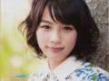 能年玲奈(20)の乳wwwwww
