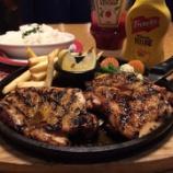 『【原宿・明治神宮前】Restaurant & American Bar T.G.I. FRIDAY'S(フライデーズ)原宿店』の画像