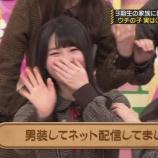 『【乃木坂46】1年前、2年前、3年前、4年前・・・・』の画像