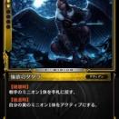 【ゼノンザード】 シュバインよりタタラの方が使えそーじゃんか。やっぱり黄色! 【新カード・まとめ】