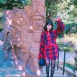『【乃木坂46】西野七瀬 ブログで『Wセンター』としての決意を語る!!!』の画像