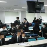 『【早稲田2】論文発表会本選』の画像
