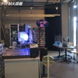 『FMはまなす−北海道岩見沢市』の画像