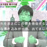 『 ミヤネ屋、嵩原安三郎弁護士が平田奈津美さん寝屋川市中一女児事件の犯人像を発言!→ソース2ちゃんねる』の画像