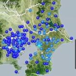 『4月22日 地震』の画像