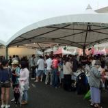 『戸田ふるさと祭りに行ってきました』の画像