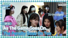 「IZ*ONE Eat-ting Trip3」EP08.The Night of Game動画公開