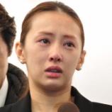 『北川景子すっぴん画像あり!「メイクとったら別人ですから」CMが可愛すぎるw北川景子の整形前www』の画像