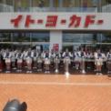 2013年 第10回大船まつり その19(鎌倉女子大学中等部・高等部マーチングバンド生演奏)の4