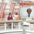【悲報】菅内閣「東京、感染者8000人も覚悟」
