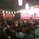 『上戸田氷川神社で今年も奉納演芸開催!』の画像